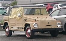 昨日の珍車 VWの何ですか?