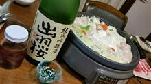 しっぽり鍋と日本酒🎵