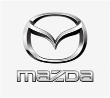 『マツダ、次期アクセラ 車名「マツダ3」に』<日刊自動車新聞>/気になるマツダのWeb記事。