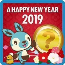 【ハイタッチ!drive】2019お正月限定バッジ配布!