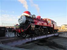 (新金谷駅) サンタジェームス・サンタトーマスを見る♪