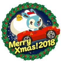 Merry Christmas❄