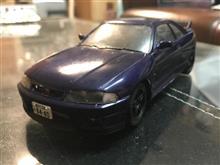 タミヤ製 R33スカイラインGT-R
