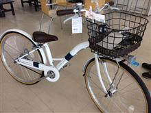 新車購入 自転車だけど