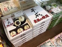 二本松市のカツ丼が凄いらしい!!