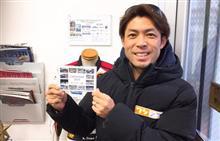 DVD1000円オフキャンペーンと卓上カレンダー販売【明日のワンスマカート個人急募】