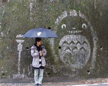 K'sの、【トトロの苔アート】に行ってきた!