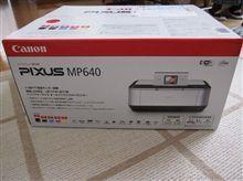 Canon PIXUS MP640が…