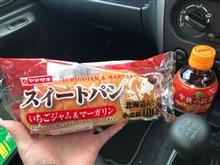 ヤマザキ スイートパン いちごジャム&マーガリン
