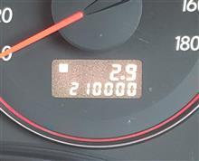 キリ番 210000kmゲット!