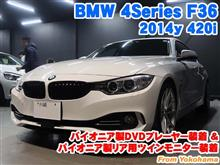 BMW 4シリーズ(F36) パイオニア製DVDプレーヤー装着&パイオニア製リア用ツインモニター装着