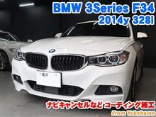 BMW 3シリーズ(F34) ナビキャンセルなどコーディング施工