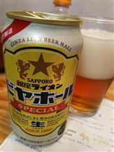 平成最後の大晦日もビール🍺飲んでます(^^)