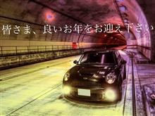 年末のご挨拶(^^)