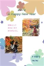 I wish you a Happy New Year