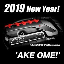 2019 New Year!