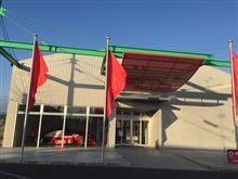 今年も四国自動車博物館に初詣