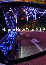 Happy New Year 2019 あけましておめでとうございます