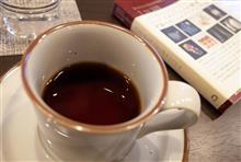 初売COFFEEPIZZADAY