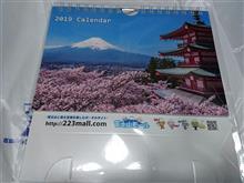 2019富士山カレンダー・・・