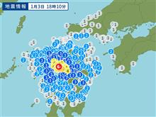 3日 18時10分ごろ熊本県で震度6弱の地震がありました