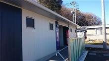 道の駅かつら(東茨城郡城里町) 新トイレ完成しました(^o^)丿