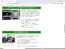 公民館ホムペ更新ちう~