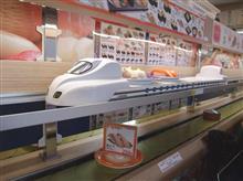 *新幹線スタイル*