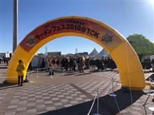 一期一会 札幌みその ラーメンフェス2018@TCK