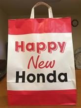 Happy New Honda(福袋)