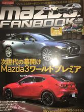 マツダファンブック009