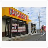 鳥取境港店、N2ブログデビュ ...