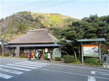 静岡宇津ノ谷の集落ととろろ汁の丁子屋でランチ