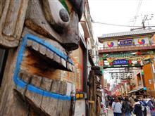 大阪生野コリアタウンに行ってきました♪