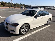 BMW 330e (F30)に乗って感じたこと