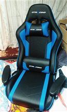 ゲーミング座椅子を使い始めて・・・