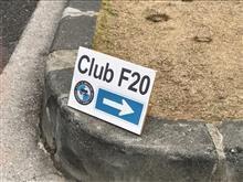 久しぶりの朝会!(Club F20)