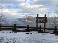 北海道に…