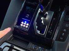 車両盗難の最新手口「リレーアタック」にご用心!