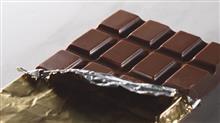 このチョコを渡す勇気、もらって食べる勇気は…