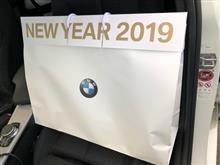 2019年  BMW福袋