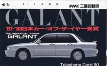 MITUBISHI GALANT 日本カーオブザイヤーのカード