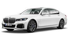 「BMW・7シリーズ (2020)」<リーク>/他人の褌で相撲(海外クルマ)情報。