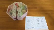 新岩城菓子舗さんの上生菓子  #上生菓子 #新岩城菓子舗
