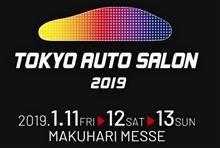 TOKYO AUTO SALON 2019搬入スタート!