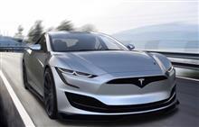 2022年にテスラモデルS、フルモデル900km