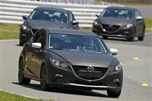 『(新型)Mazda3の技術を考察する』<モーターファン>/気になるマツダのWeb記事。