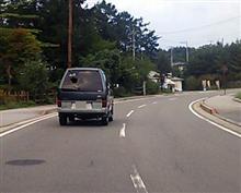 保存版・ 珍車PART297