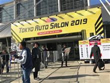 オートサロン2019 速報  TOKYO AUTO SALON