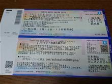 東京オートサロン2019前売りチケット購入・・・